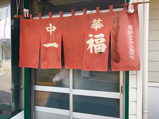 201708ichihuku (2).jpg