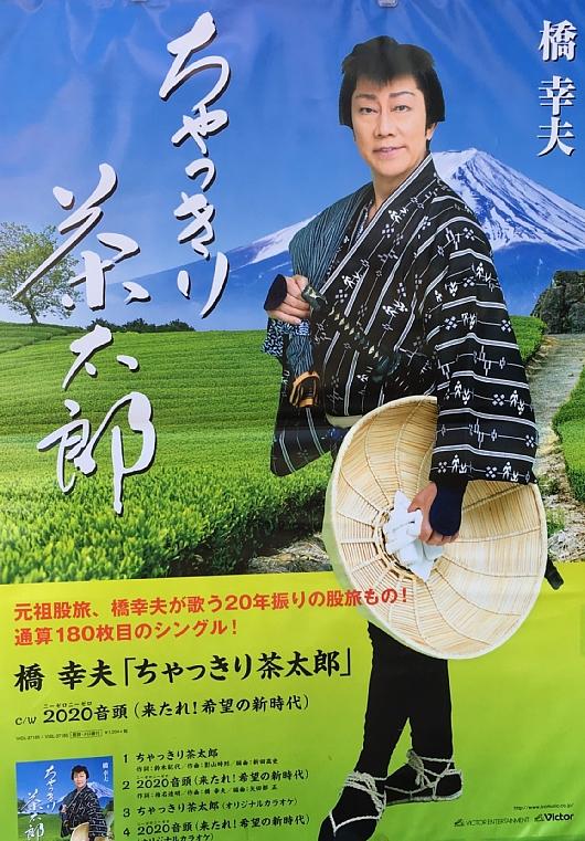 20171008oshiharakouenhurusatohureaimatsuri (6).jpg