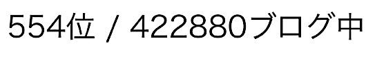 9CD2A94F-8994-440E-8D3A-E102B0D45E3B.jpeg