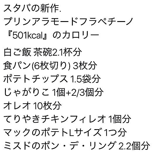 D668A191-82D6-43DF-B8AE-8B637545C7CF.jpeg