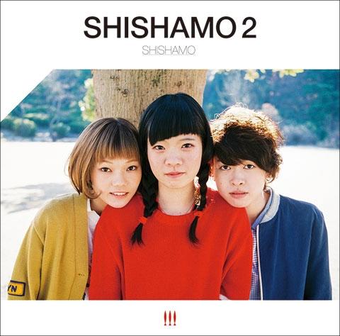 SHISHAMO_2.jpg