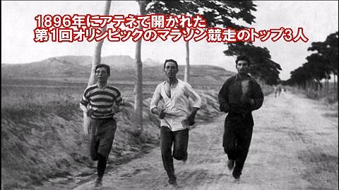 gorinmarathon1st.JPG